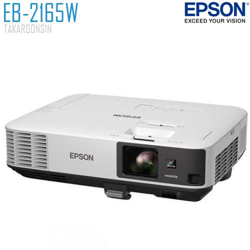 โปรเจคเตอร์ EPSON รุ่น EB-2165W