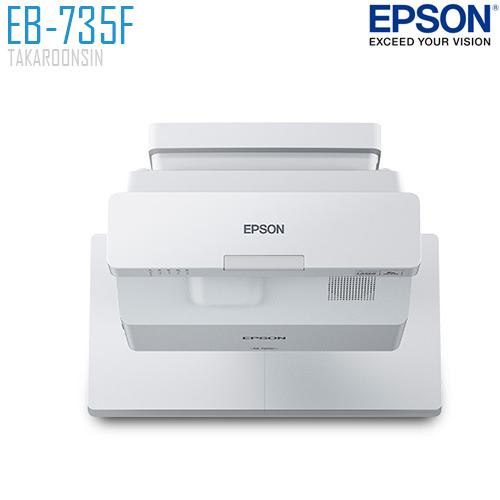 โปรเจคเตอร์ EPSON รุ่น EB-735F