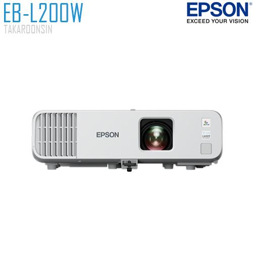 โปรเจคเตอร์ EPSON รุ่น EB-L200W