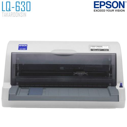 เครื่องพิมพ์ Dot Matrix EPSON LQ-630