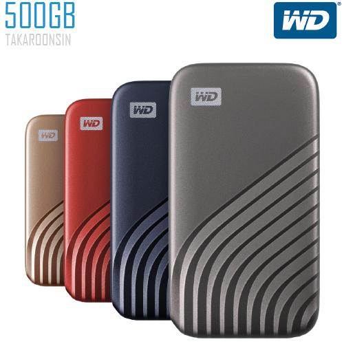 เอ็กซ์เทอนอล ฮาร์ดไดร์ฟ WD 500GB รุ่น My Passport SSD