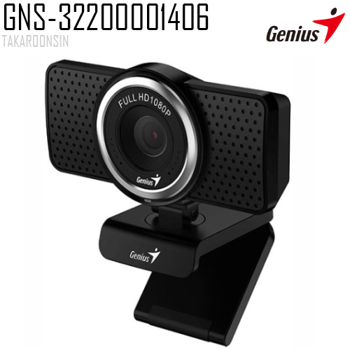 Web Camera GENIUS ECAM 8000 (GNS-32200001406)