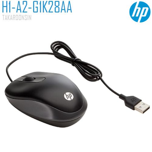 เมาส์ HP MOUSE G1K28AA