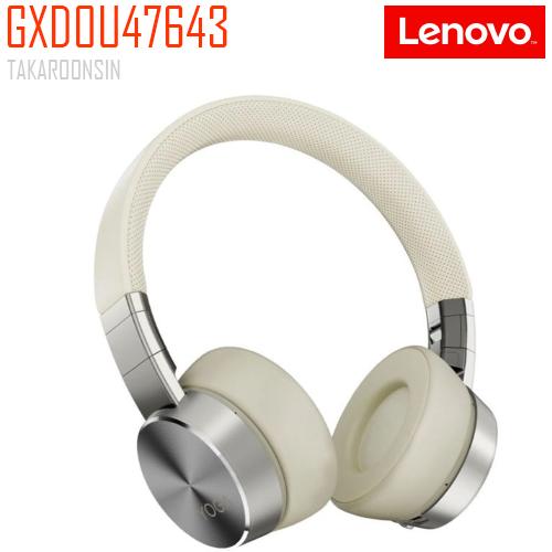 หูฟังไร้สาย LENOVO (GXD0U47643) WIRELESS HEADSET