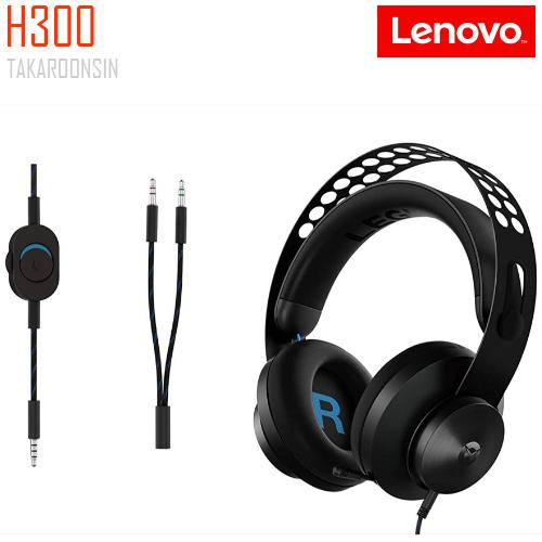 หูฟังเกมมิ่ง LENOVO H300