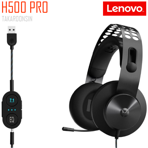 หูฟังเกมมิ่ง LENOVO H500 PRO