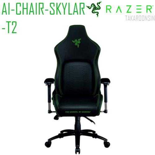 เก้าอี้เกมมิ่ง Razer Iskur Premium Gaming Chair with Integrated Lumbar Support