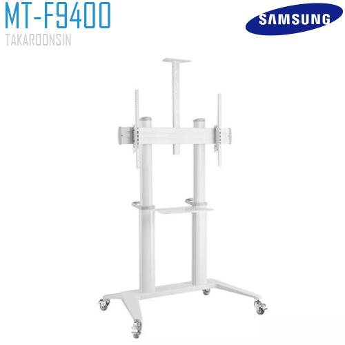 ขาตั้งพื้นทีวีมีล้อเลื่อน SAMSUNG MT-F9400