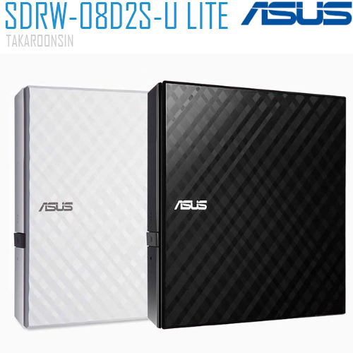 External Slim DVD Drive ASUS รุ่น SDRW-08D2S-U LITE