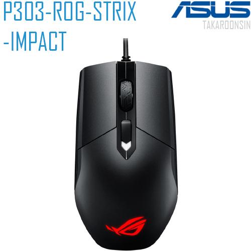 เมาส์ ASUS P303 ROG STRIX IMPACT