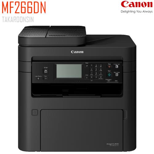 เครื่องพิมพ์เลเซอร์ CANON MF266DN