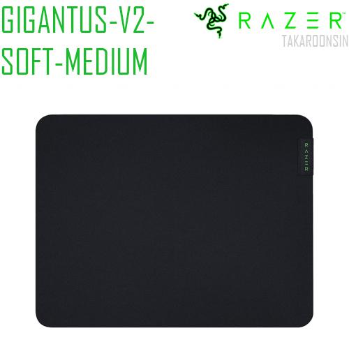 แผ่นรองเมาส์เกมมิ่ง RAZER GIGANTUS V2-SOFT-MEDIUM