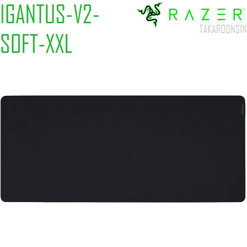 แผ่นรองเมาส์เกมมิ่ง RAZER GIGANTUS V2-SOFT-XXL