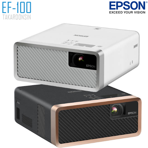 โปรเจคเตอร์ EPSON รุ่น EF-100 ATV