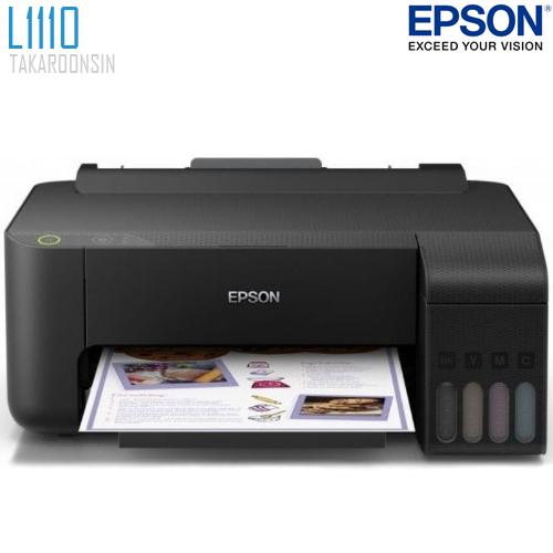 เครื่องพิมพ์ Refill Tank System EPSON L1110