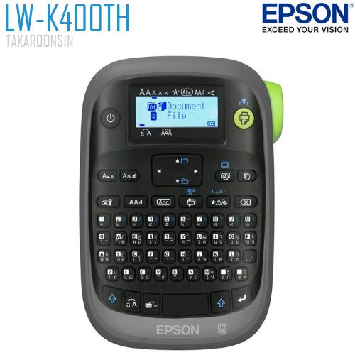 เครื่องพิมพ์ฉลาก EPSON LW-K400