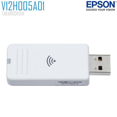 EPSON USB Wi-Fi ADAPTER V12H005A01