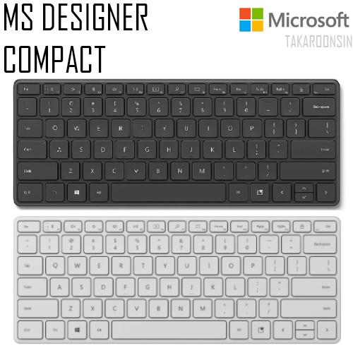 คีย์บอร์ด Microsoft MS Designer Compact