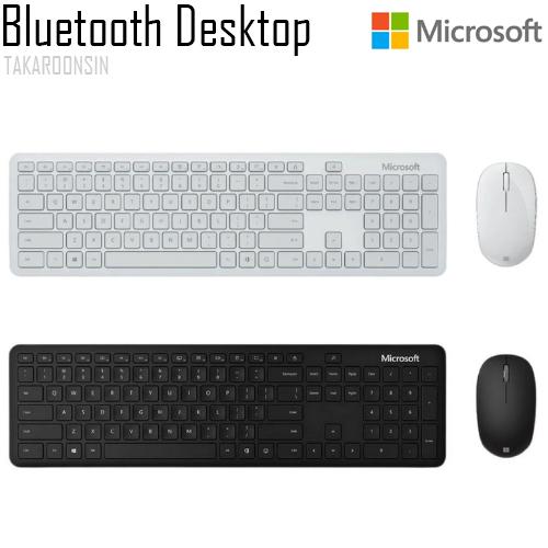 ชุดคีย์บอร์ดและเมาส์ Microsoft Bluetooth Desktop (ไทย-อังกฤษ Keyboard)