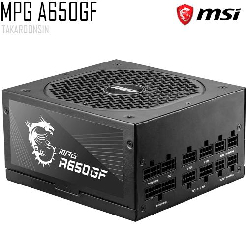 อุปกรณ์จ่ายไฟ Power Supply MSI MPG A650GF