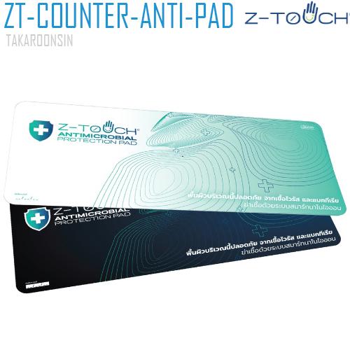 แผ่นฆ่าเชื้อ Z-Touch Counter Antimicrobial