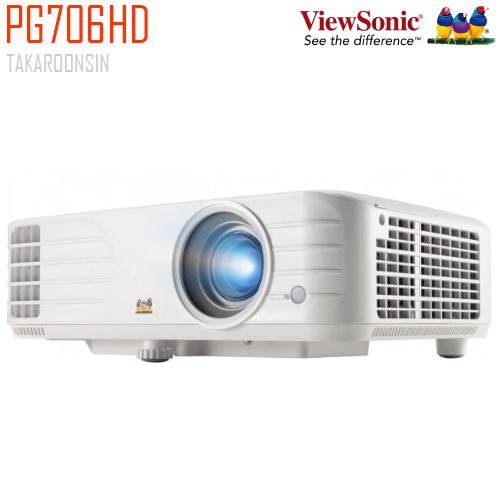 โปรเจคเตอร์ VIEWSONIC รุ่น PG706HD