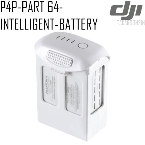 DJI P4P PART64 INTELLIGENT FLIGHT 5870 mAH BATTERY