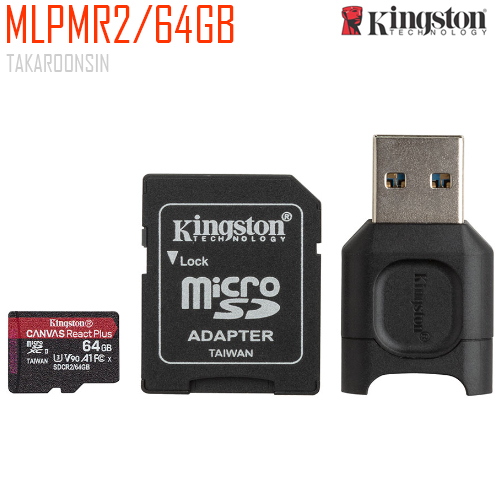 MICRO SD CARD 64GB KINGSTON (MLPMR2)