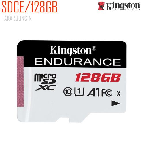 MICRO SD KINGSTON SDCE/128GB