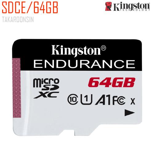 MICRO SD KINGSTON SDCE/64GB