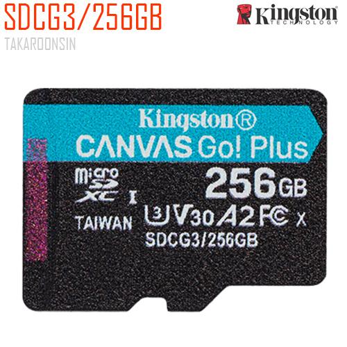 MICRO SD KINGSTON SDCG3/256GB