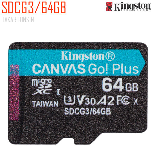MICRO SD KINGSTON SDCG3/64GB