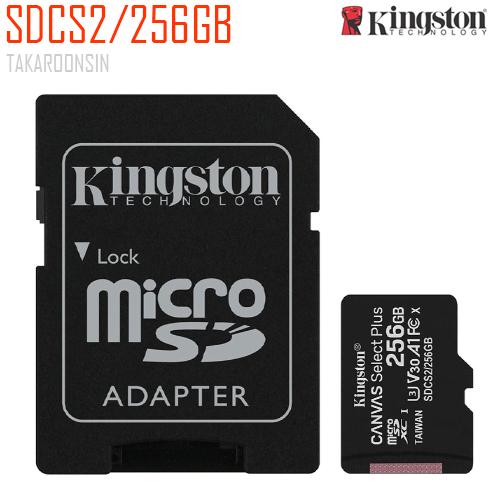 MICRO SD KINGSTON SDCS2/256GB
