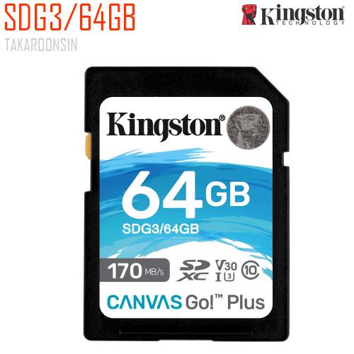SD CARD KINGSTON SDG3/64GB