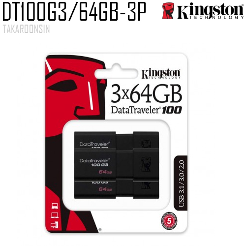 USB Flash Drive DT100G3 64 GB Kingston (3pk)