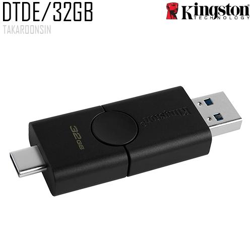 USB Flash Drive DTDE 32 GB Kingston