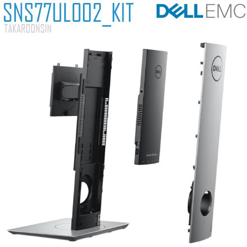 PC DELL OPTIPLEX 7070 ULTRA/i5-8365U(vPRO)+MONITOR P2419HC