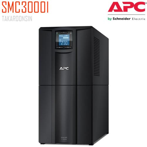 เครื่องสำรองไฟ APC SMC3000I 3000VA/2100W