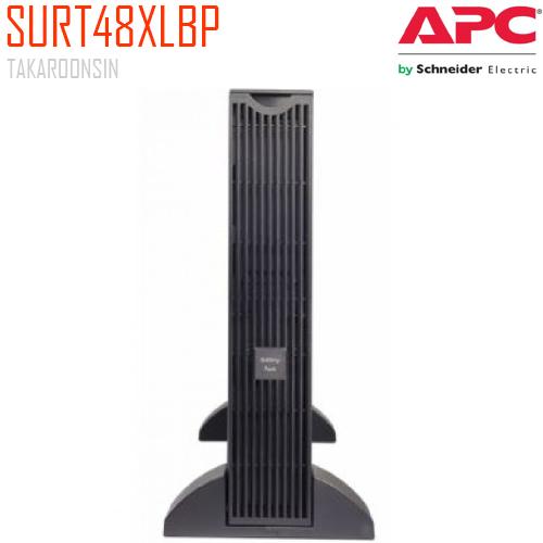 APC Smart-UPS RT 48V Battery Pack (SURT48XLBP)