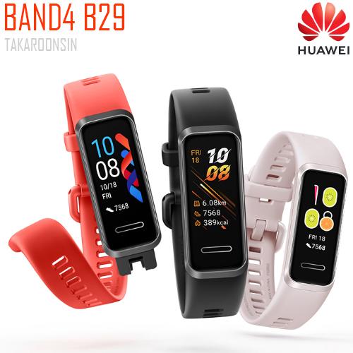 นาฬิกาอัจฉริยะ HUAWEI SMARTWATCH BAND 4 B29