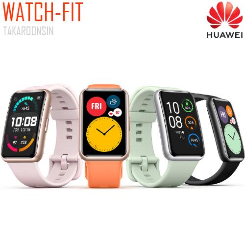 นาฬิกาอัจฉริยะ HUAWEI WATCH FIT B09