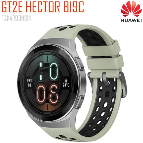นาฬิกาอัจฉริยะ HUAWEI WATCH GT2e B19C