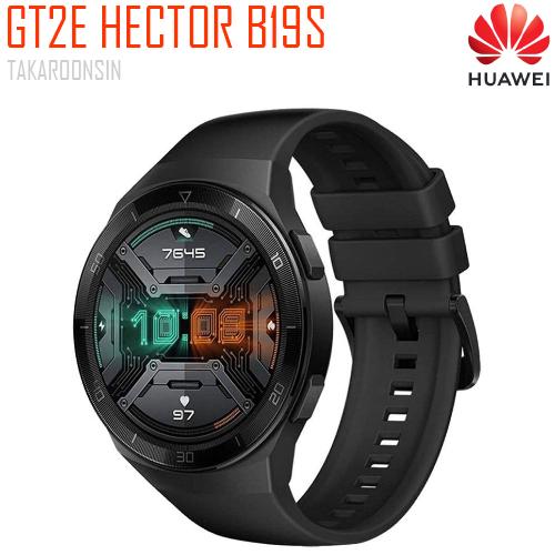 นาฬิกาอัจฉริยะ HUAWEI WATCH GT2e B19S