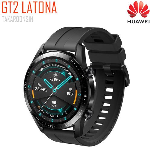 นาฬิกาอัจฉริยะ HUAWEI WATCH GT2 LATONA-B19S