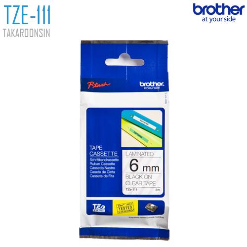 เทปพิมพ์ฉลาก 6 มิล BROTHER TZE-111 (พื้นเทปใส ตัวอักษรสีดำ)