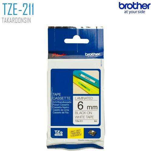 เทปพิมพ์ฉลาก 6 มิล BROTHER TZE-211 (พื้นเทปสีขาว ตัวอักษรสีดำ)