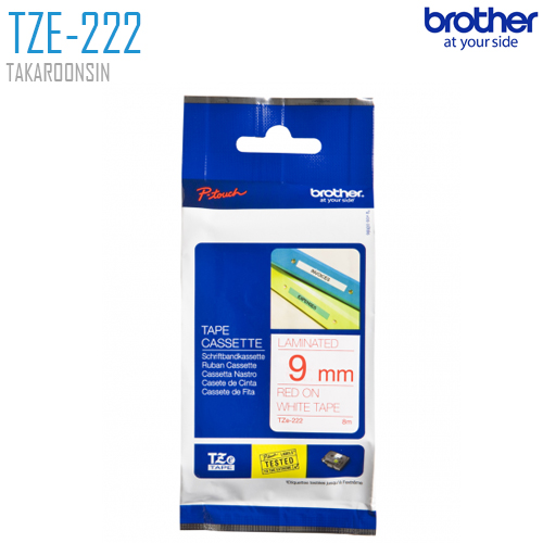 เทปพิมพ์ฉลาก 9 มิล BROTHER TZE-222 (พื้นเทปสีขาว ตัวอักษรสีแดง)