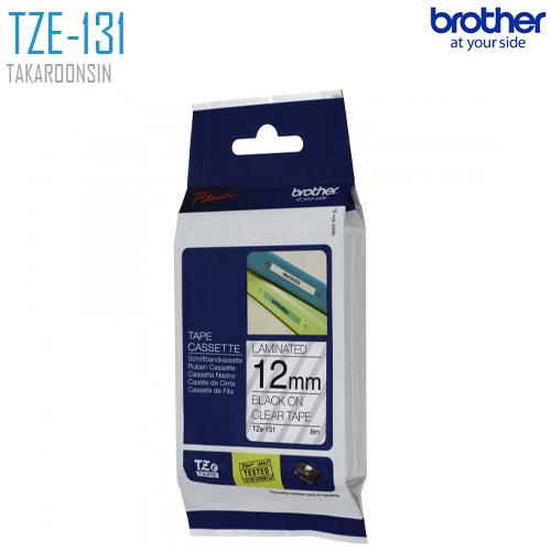 เทปพิมพ์ฉลาก 12 มิล BROTHER TZE-131 (พื้นเทปสีใส ตัวอักษรสีดำ)