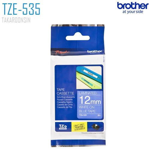 เทปพิมพ์ฉลาก 12 มิล BROTHER TZE-535 (พื้นเทปสีน้ำเงิน ตัวอักษรสีขาว)
