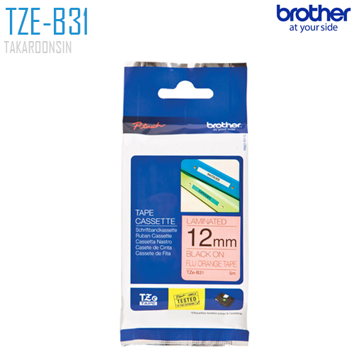 เทปพิมพ์ฉลาก 12 มิล BROTHER TZE-B31 (พื้นเทปสีส้ม ตัวอักษรสีดำ)